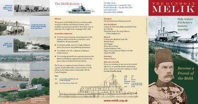 Gunboat Melik Leaflet